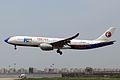China Eastern Airlines Airbus A330-343X (Xinhua News) B-6125 (8696341844).jpg