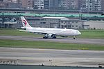 China Eastern Airlines Airbus A330-343 B-5976 Arrival to Taipei Songshan Airport 20170131b.jpg