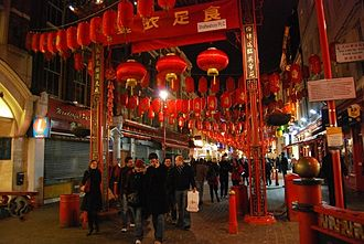 Chinatown, London - Image: Chinatownlon