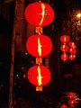 Chinese Lights.jpg