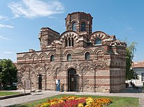 Church of Christ Pantocrator Nesebar.jpg