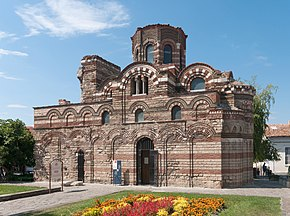 Church of Christ Pantocrator Nesebar.jpg