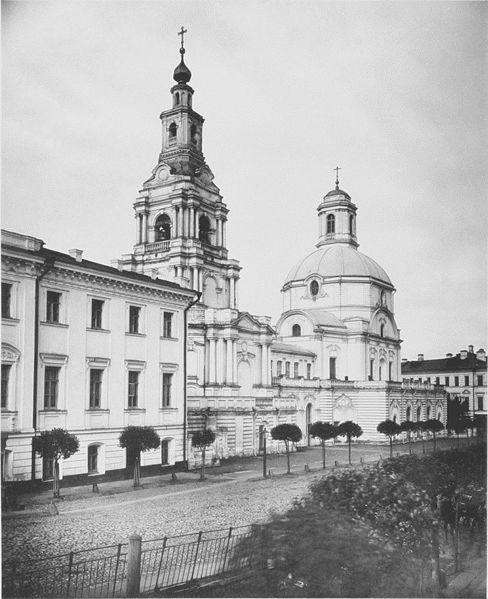 File:Church of Saint Peter and Paul in Novaya Basmannaya Sloboda 00.JPG
