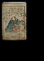Chushingura.characters.of.the.story.e-hon.utagawa.kuniyoshi.page.01.leaf.01.jpg