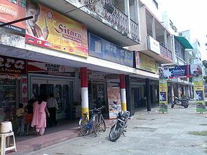 Indian Bank City centre market, sec.4