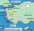 Classical antiquity historical territory of Minor Asia (ru).jpg