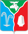 Coat of Arms of Losino-Petrovsky (Moscow oblast).png