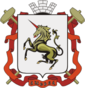 Coat of Arms of Lysva (Perm krai).png