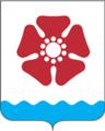 Coat of Arms of Severodvinsk (Arkhangelsk oblast) (1993).png