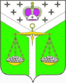 Coat of Bolsherogachevskoe (Moscow oblast).png