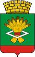 Coat of arms MO Alapaevskoe.jpg