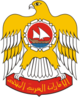 Coat of arms of United Arab Emirates (1973-2008).png