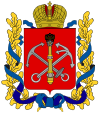Coat of arms of the Saint Petersburg governorate.svg
