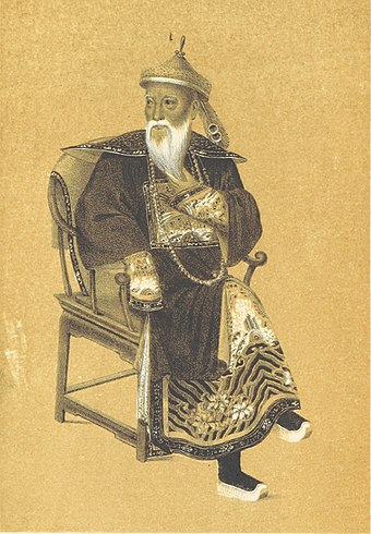 "Commissioner Lin Zexu, dubbed ""Lin of Clear Skies"" for his moral integrity. Commissioner Lin Zexu.jpg"