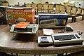 Commodore 64 computer, printer and casette tape recorder.jpg