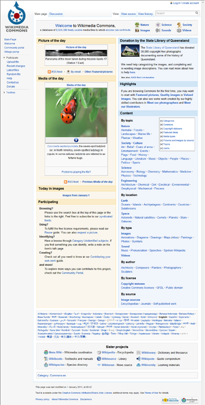 Web page - A screenshot of a web page on Wikimedia Commons