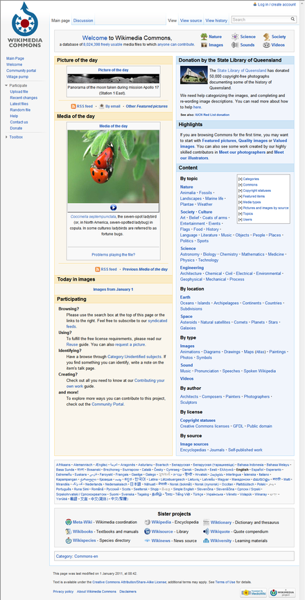 A screenshot of a web page on Wikimedia Commons Commons.png