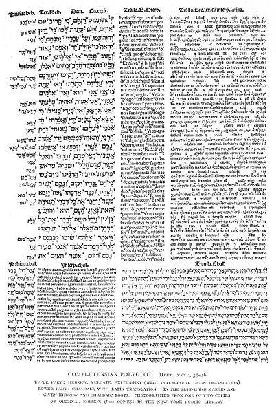 File:Complutesian Polyglot 1522.jpg