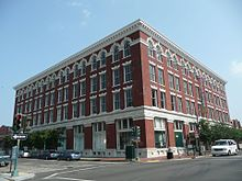 Contemporary Arts Center New Orleans.jpg