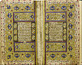 Copied in 1674 by Mustafa Anber Ağa - Qur'an - Google Art Project.jpg