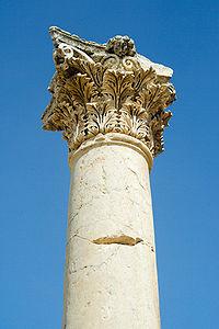 La columna corintia es una de las principales atracciones turísticas de Jerash.