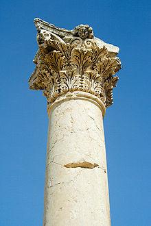 The Corinthian columns are a popular tourist attraction in Jerash.