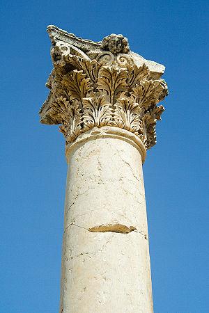 Corinthium column - The Corinthium column is a popular tourist attraction in Jerash, Jordan