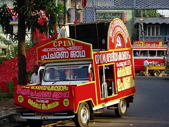 Communist Party of India (Marxist) - Campaign vehicle in Ernakulam, Kerala.