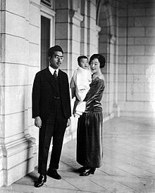 Crown Prince Hirohito & Princess Nagako & Princess Shigeko 1.jpg