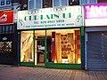 Curtain shop in Kenton, lit up at night - geograph.org.uk - 99043.jpg