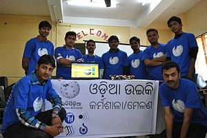 Cuttack Odia Workshop 2012Jan15 3.JPG