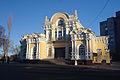 Czerkasy Lenina 3 Sczerbyny SAM 7258 71-101-0046.jpg