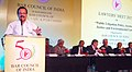 D.V. Sadananda Gowda addressing the Lawyer's Meet 2015, organised by the Bar Council of India in association with Bar Council of Tamil Nadu and Puducherry, in Chennai on July 25, 2015.jpg