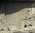 DNa inscription of Darius I at Naqsh I Rustam.jpg