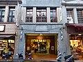 DSCN8638(台北市迪化街一段66號(台北霞海城隍廟)).jpg