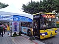 Da-nan Bus FAA-133 Comic Exhibition shuttle 20130817.jpg