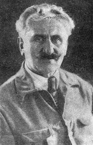 Дадиани Шалва Николаевич, 1938 год
