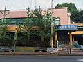 Daebang-dong Comunity Service Center 20140607 185419.JPG