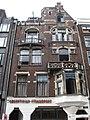 Damrak 47-48, Amsterdam.JPG