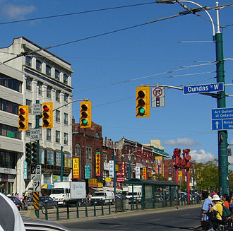 "Chinatown, Toronto - ""Old"" Chinatown at the intersection of Spadina and Dundas"