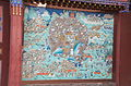 Dazhao.peinture de guerre.2.jpg