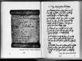 De Schrift Schrifttum (Mehring) 38.jpg