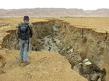 Dead Sea Coastal Erosion March 2012.JPG
