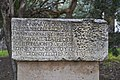 Dedicatory inscription to Emperor Tiberius at the Ancient Agora of Athens on March 23, 2021.jpg