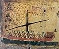 Deesis and votive scene (Byzantine museum) - detail.jpg