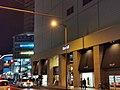 Den bill Miyukicho Aoi erea Shizuoka city.jpg