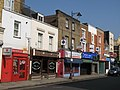 Deptford High Street, SE8 (3) - geograph.org.uk - 1498675.jpg