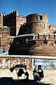 Det Røde Fortet i Agra (1952) (16872148312).jpg