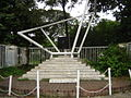 Dhaka University Memorial Dr. Milon 03692.JPG