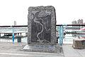 Dihua Street MiNe-5DII 103-2737UG (8409441991).jpg